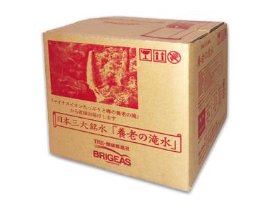 日本三大銘水「養老の滝水」(菊水泉の天然水)
