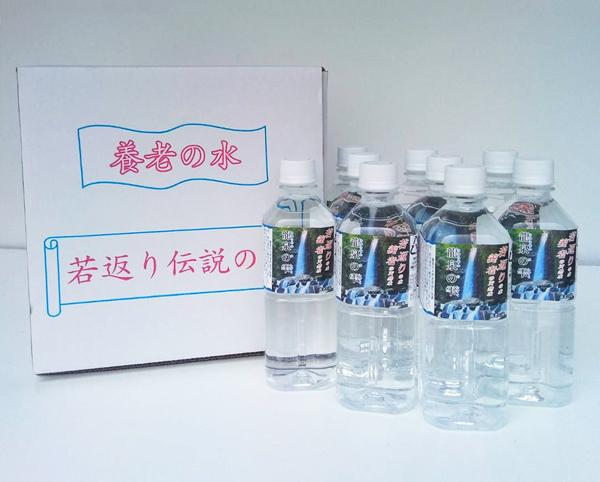 龍泉の雫 ペットボトル(500ml)